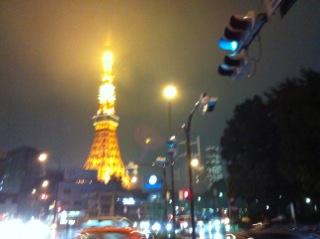 東京タワーは寒かった